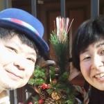 【賛否両論】森三中の大島美幸さんが出産シーンをCCDカメラで生中継し放送