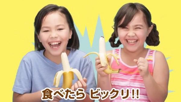 バナナチョコ6