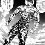 北斗の拳のあの名セリフ「あべし」「ひでぶ」「ぱぴぷぺぽ」の秘密が今明らかに!!