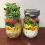 オススメ!作り置きサラダの保存容器!!~メイソンジャー~