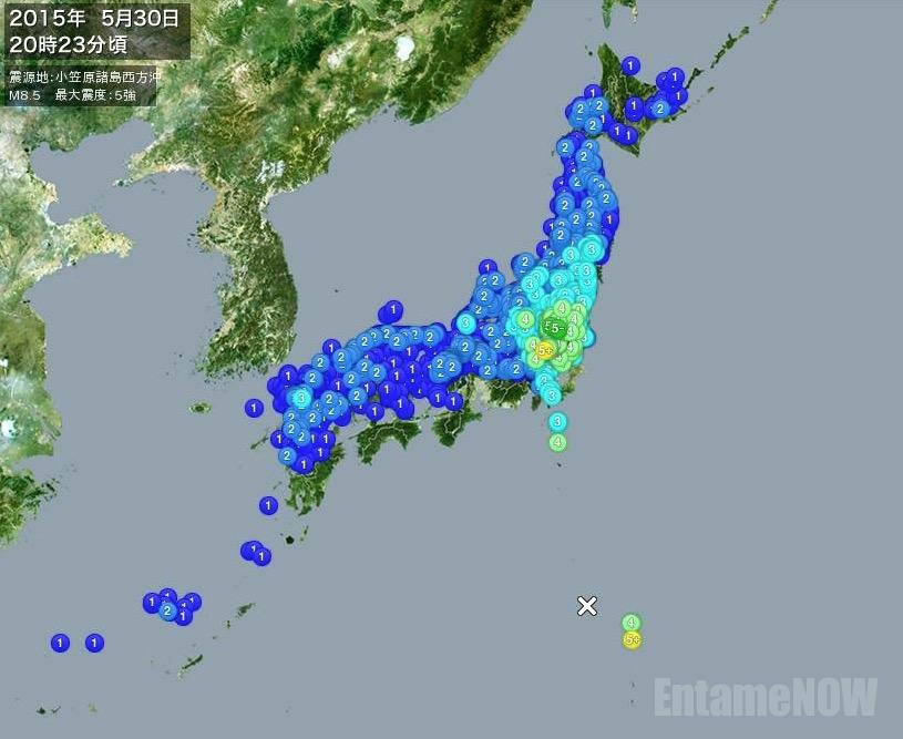 【地震速報】小笠原村で震度5強の地震が発生【気象庁発表】