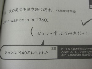 funny-answer10
