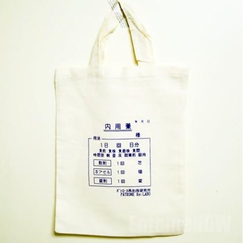 item_197110_l