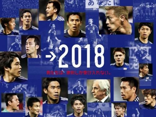 【速報結果】FIFAワールドカップロシア〜アジア2次予選シンガポール戦【サッカー】