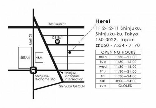 """【リッツボン】おにぎりスタンド""""Rizbon""""魅惑の新宿二丁目にアラワル!!"""