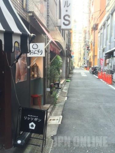 【リッツボン】魅惑のおにぎりスタンド新宿二丁目にアラワル!!3