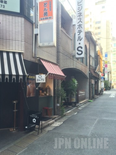 【リッツボン】魅惑のおにぎりスタンド新宿二丁目にアラワル!!6
