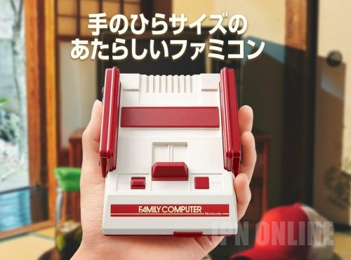 【ファミコンミニ】手のひらサイズのファミコン登場!!【予約方法】