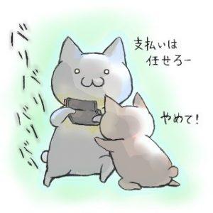 支払いは任せろ~!藤井四段のマジックテープ式財布が話題に!