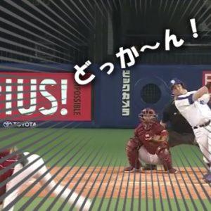 【朗報】中日ゲレーロ選手 5試合連続15号ホームラン