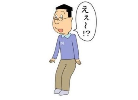 日本産サザエさん【トゥルボ・サザエ】と命名される!