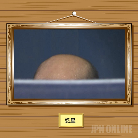 【朗報】和田一浩さんが絵画に・・・!?