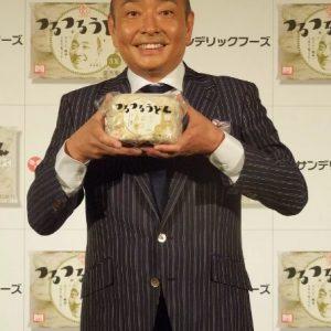【朗報】ハゲ専用うどん『つるつるうどん』発売決定!!!!!