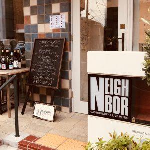 桜新町NEIGHBOR(ネイバー)桜の町のライブレストランに行ってみた!ランチレビュー口コミ