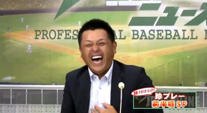 【悲報】谷繁元信、斉藤明雄さん(ハゲ)を見て爆笑