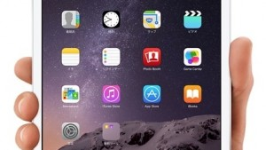 【iPadカバー】iPadのカバーおすすめまとめ!!第2世代、第3世代、第4世代対応